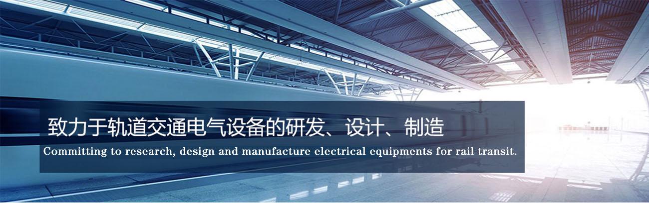 北京千驷驭电气有限公司